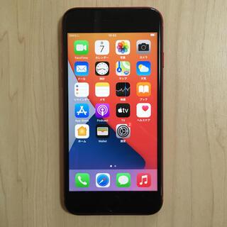 iPhone - iPhone8 simフリー 64GB プロダクトレッド 完動品