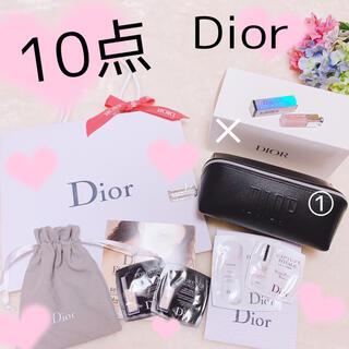 Dior - 発送前タイムセール   10点💕マキシマイザー入り