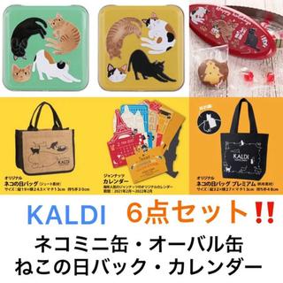 カルディ(KALDI)の新品 カルディ ねこミニ缶 オーバル缶 猫の日バック プレミアム 6点(トートバッグ)