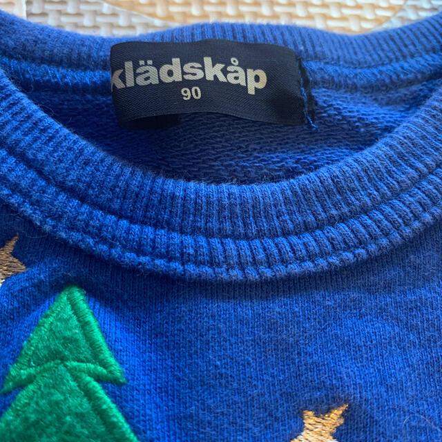 kladskap(クレードスコープ)のクレードスコープ トレーナー ロンT キッズ/ベビー/マタニティのキッズ服男の子用(90cm~)(Tシャツ/カットソー)の商品写真