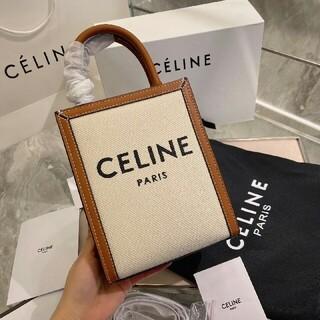 celine - cell ine celine綺麗なハンドバッグ