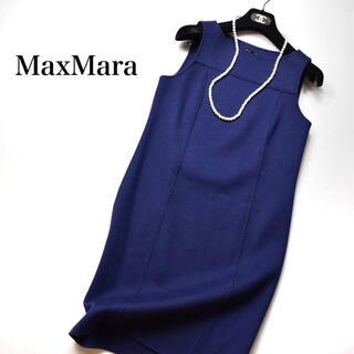 Max Mara - 美品 MaxMara 上質 ヴァージンウール ダブルフェイス ワンピース ドレス