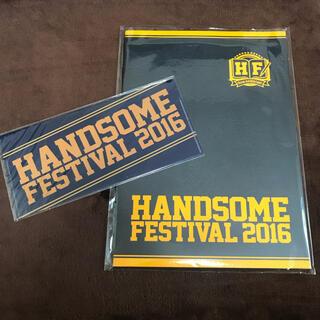 ハンサムフェスティバル2016 ビジュアルブック