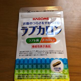 カゴメ(KAGOME)のKAGOME  ラブカロン   新品未開封(その他)