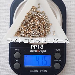 スワロフスキー(SWAROVSKI)の新品 PP18 ライトコロラドトパーズ スワロフスキーチャトン 4.1g(各種パーツ)