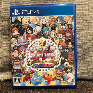 PlayStation4 - いただきストリート ドラゴンクエスト&ファイナルファンタジー 30th ANNI