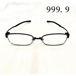 999.9 - 999.9 メガネ
