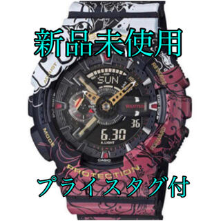 G-SHOCK - ONE PIECE G-SHOCK GA-110JOP-1A4JR ワンピース