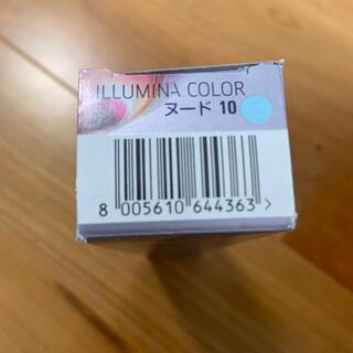 ウエラ(WELLA)のイルミナカラー ヌード10(カラーリング剤)