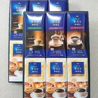 エイージーエフ(AGF)のくみちゃん様専用AGF ドリップコーヒーギフト Z☓2・有明海苔2(コーヒー)