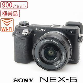 SONY - Wi-Fi★極美品 NEX-6 900ショット EVF ミラーレス一眼