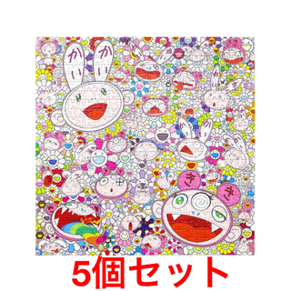 メディコムトイ(MEDICOM TOY)の村上隆 Kaikai & Kiki & FLOWERS パズル 5個セット(その他)
