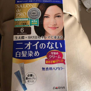 Dahlia - サロンドプロ 無香料ヘアカラー 早染めクリーム6 ダークブラウン(1セット)