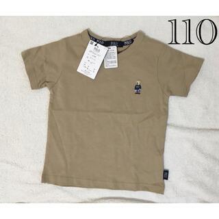 ポロ POLO 110 バースデイ 半袖 Tシャツ しまむら  フタフタ くま