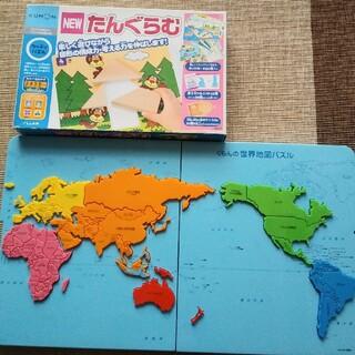 くもんの世界地図パズル NEWたんぐらむ