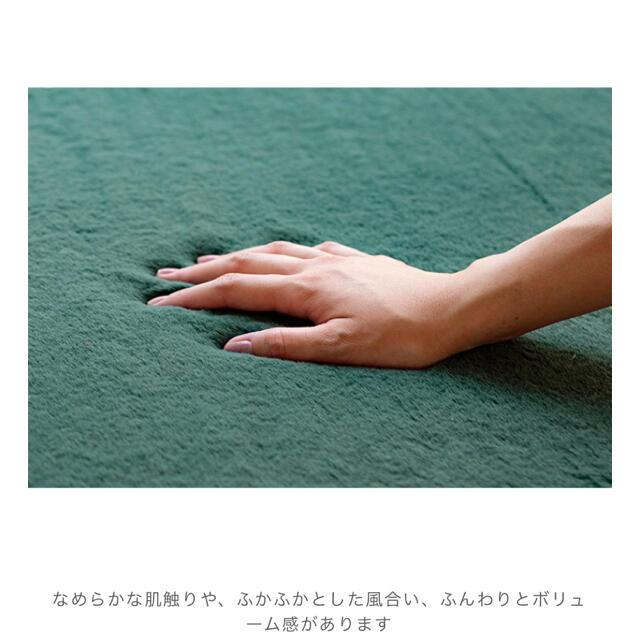 unico(ウニコ)のunico SHAMPELT(シャムぺルト) パイルラグ   インテリア/住まい/日用品のラグ/カーペット/マット(ラグ)の商品写真