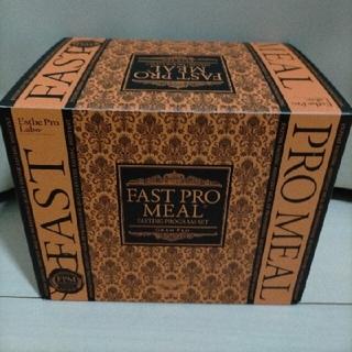 ファストプロミール 1箱 12袋