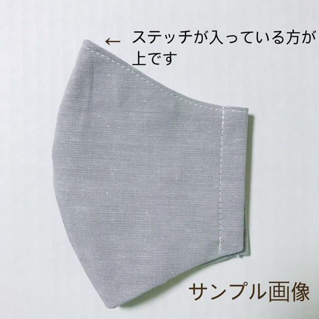 キッズ インナーマスク3枚セット シルバースター 無地 ハンドメイド 男の子 ハンドメイドのキッズ/ベビー(外出用品)の商品写真