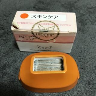 Kaenon - ケノン4.1 スキンケアカートリッジ