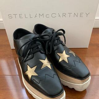 Stella McCartney - Stella MacCARTNEY エリスシューズ ブラックスター35