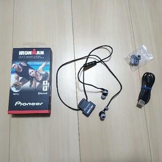 パイオニア(Pioneer)のPioneer IRONMAN IM5 ワイヤレスイヤホン(ヘッドフォン/イヤフォン)