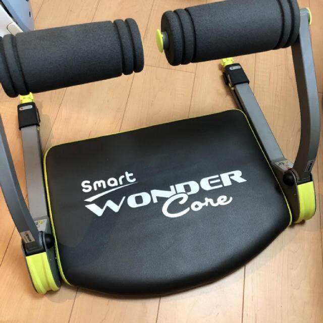 ワンダーコア スマート スポーツ/アウトドアのトレーニング/エクササイズ(トレーニング用品)の商品写真