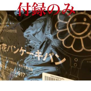 タカラジマシャ(宝島社)のsmart 4月号 付録のみ 村上隆(鍋/フライパン)