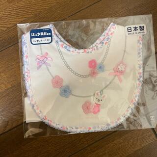 mikihouse - 新品未使用 ミキハウス スタイ