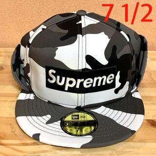Supreme - Supreme Earflap Box Logo New Era 7 1/2