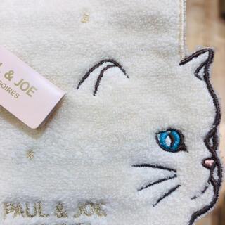 PAUL & JOE - ポール&ジョー白猫ハンカチ新品