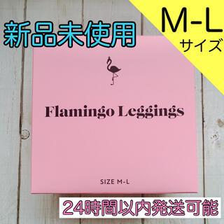 シンデレラ - 【新品未使用品】フラミンゴレギンス M-Lサイズ