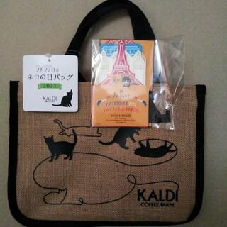 カルディ(KALDI)のKALDI ネコの日バッグ+カレンダー 2021(トートバッグ)