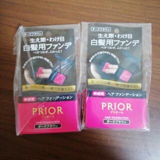 PRIOR - 資生堂 プリオール ヘア ファンデーション ダークブラウン(3.6g)