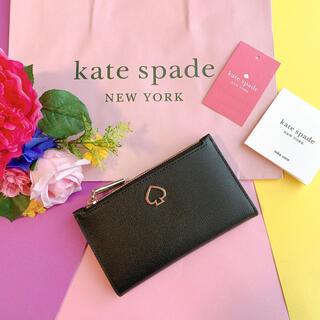 kate spade new york - 新品♡kate spade ケイトスペード コインケース 財布 黒 ベージュ