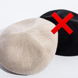 ジーユー(GU)のサマーベレー帽 春夏 オフホワイト GU(ハンチング/ベレー帽)