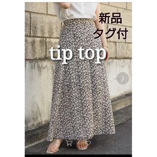 tip top - 新品 タグ付 tiptop  アソートAラインロングスカート  マキシスカート