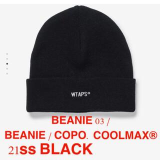 W)taps - wtaps beanie 21ss