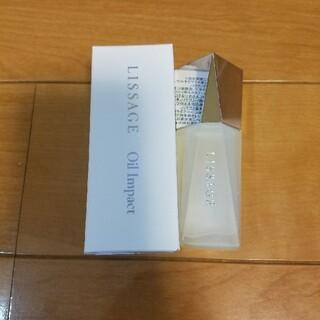 LISSAGE - LISSAGEリサージ オイルインパクト《オイル状美容液》30ml