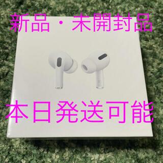 Apple - 【新品未開封・国内正規品】AirPods Pro(エアポッズ プロ)