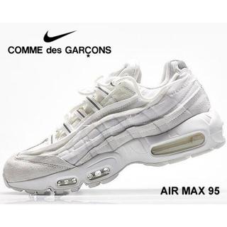 コムデギャルソン(COMME des GARCONS)のCOMME des GARÇONS AIR MAX 95 CDG 23.5cm(スニーカー)