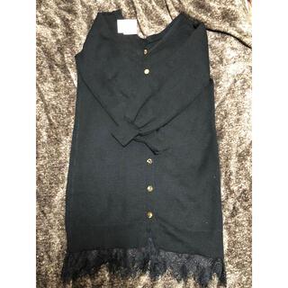 ミーア(MIIA)のRoom′s ルーミーズ 裾レース ロング カーディガン(カーディガン)