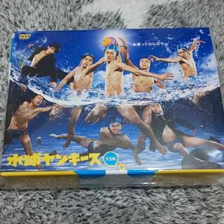 ヘイセイジャンプ(Hey! Say! JUMP)の※専用 水球ヤンキース DVD-BOX DVD(TVドラマ)