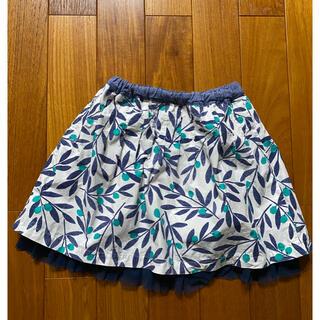 familiar - familiar スカート