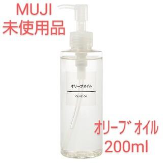 MUJI (無印良品) - 無印良品 オリーブオイル 200ml