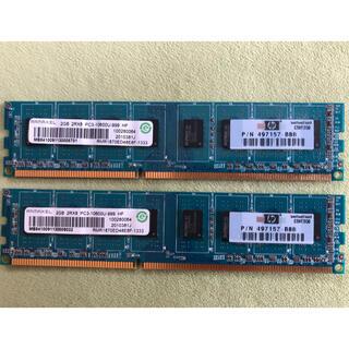 ヒューレットパッカード(HP)のヒューレット パッカードPC内臓メモリー2GB×2セット(PCパーツ)