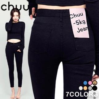 チュー(CHU XXX)のChuu -5kg 美脚スキニー(黒) (スキニーパンツ)