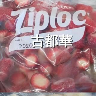 みのママ専用 冷凍イチゴ 古都華 4キロ(フルーツ)