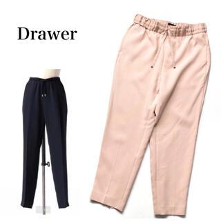 Drawer - Drawer ドゥロワー 上質 シルク イージーパンツ