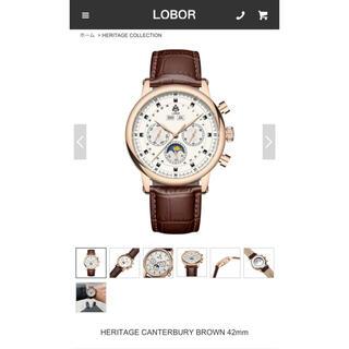 ダニエルウェリントン(Daniel Wellington)の【新品・未使用】LOBOR 腕時計 男女兼用(腕時計)