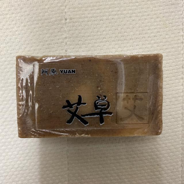 阿原(ユアン)石けん コスメ/美容のボディケア(ボディソープ/石鹸)の商品写真